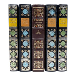 Set of French Leather Bound Books S/5 For Sale