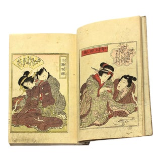 19th Century Japanese Shunga Fox Book For Sale