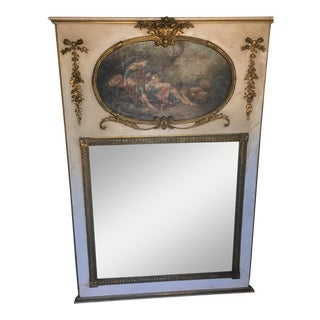 French Louis XIV Wall Panel Trumeau Mirror For Sale
