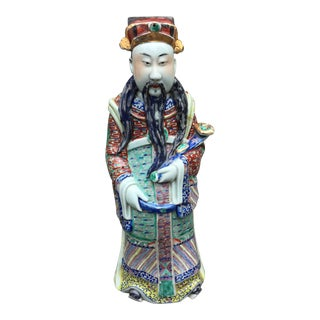 1860's Asian Antique Porcelain and Gold Leaf Immortal Statue