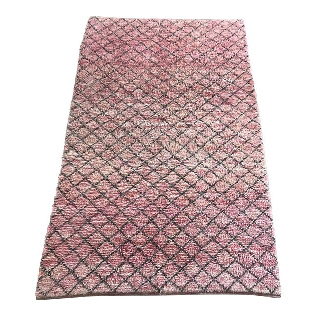 Vintage West Elm Watercolor Trellis Shag Rug - 5′ × 8′ For Sale