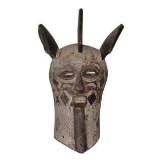 Tribal Mask Hand Carved W/ Ample Remains of Old Paint For Sale
