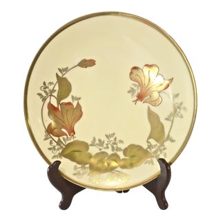 1930s Gold Gilt Floral Plate With Stand