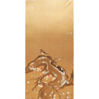 1960s Japanese Gold Silk Decorative Panel For Sale