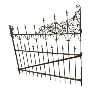 Late 19th Century Old Philadelphia Wrought Iron Gate For Sale