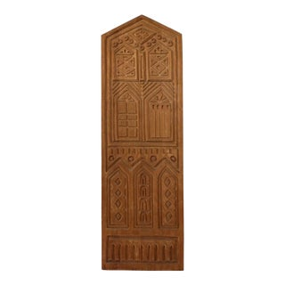 """""""Pallas"""" - 1960s Wood Carving Panel for Panelcarve For Sale"""