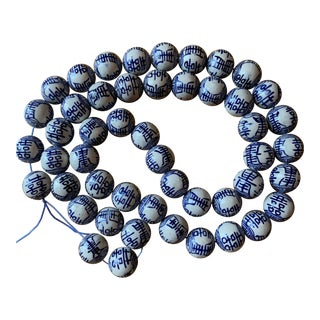 Blue & White Chinese Porcelain Beads - Set of 50 For Sale