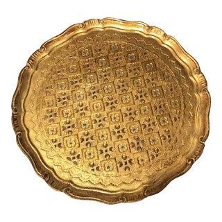 Italian Gold Gilded Tray