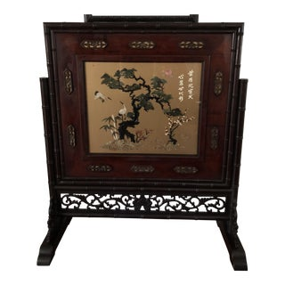 Oriental Chinese Decorative Panel