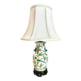 Hollywood Regency Asian Birds of Paradise Table Lamp For Sale