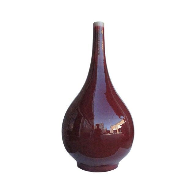 Modern Porcelain Red Decorative Vase - Image 1 of 4