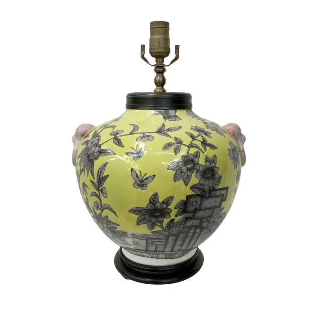 Vintage Yellow Butterfly Floral Design Vase Lamp For Sale - Image 4 of 4