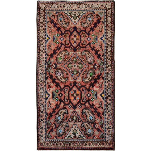 """Vintage Persian Hamadan Rug – Size: 2' 4"""" X 4' 5"""" For Sale - Image 4 of 4"""