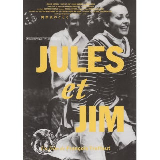 Jules and Jim R2001 Japanese B5 Chirashi Flyer For Sale