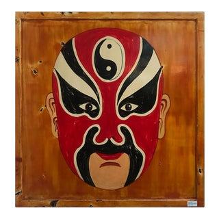 Kabuki Mask Wood Panel For Sale