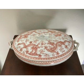Red Dragon Museum Reproduction Ceramic Decorative Tureen Preview