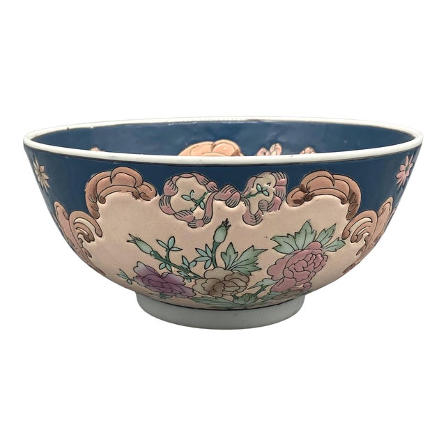 20th Century Chinese Blue and Pink Floral Bowl/ Catchall For Sale