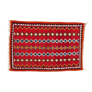 Berber Rug- Small With Handwoven Wool For Sale