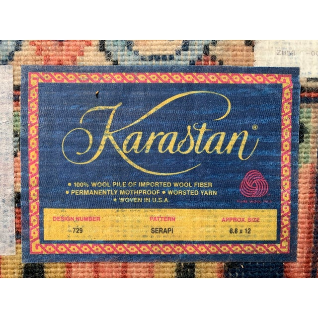 Vintage Serapi #729 Karastan Wool Rug - 8′8″ × 12′ For Sale - Image 9 of 11