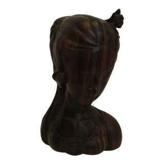 Carved Rosewood Asian Sculpture