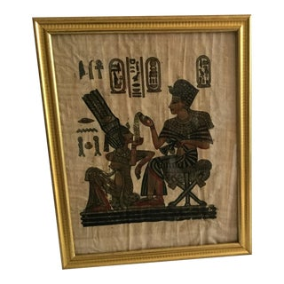 1980s Framed Hand Painted Egyptian Papyrus Art For Sale