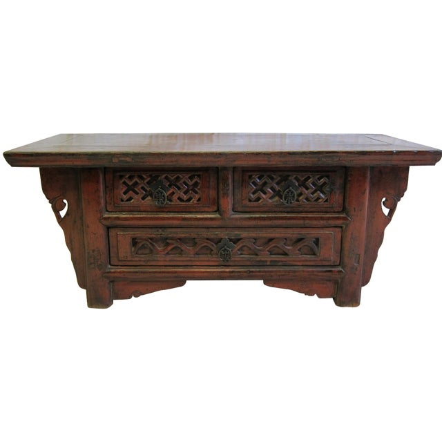 Chinese 19th century low table chairish for Table th width