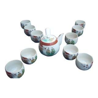 Vintage Chinoiserie Tea Seat - Set of 11 For Sale