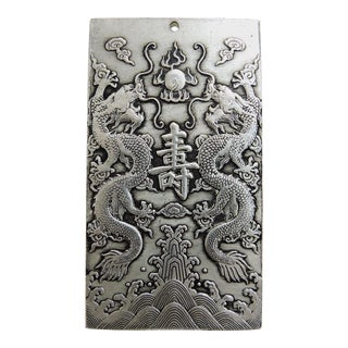 Year of the Dragon 'Silver' Ingot For Sale