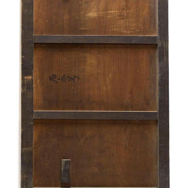 Brown Japanese Itado Cedar Wooden Door For Sale - Image 8 of 9
