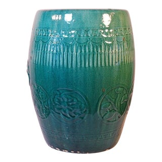 20th Century Chinese Teal Green Garden Seat For Sale