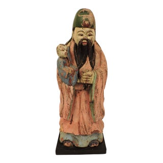 Wooden Scholar With Child For Sale