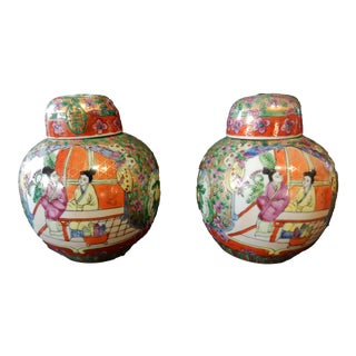 Pair of Rose Medallion Ginger jars