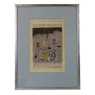 Pasargad DC Vintage Persian Painting With Manuscript For Sale