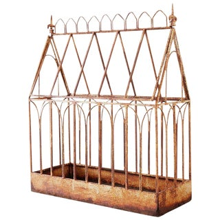 French Cathedral Wrought Iron Garden Planter For Sale