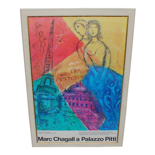 1978 Chagall Exhibition Poster For Sale