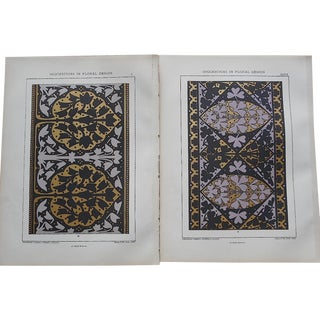 Ornamental Design Folio Size Chromolithograph - a Pair For Sale