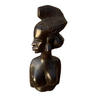 1970s Vintage African Hand Carved Bust For Sale
