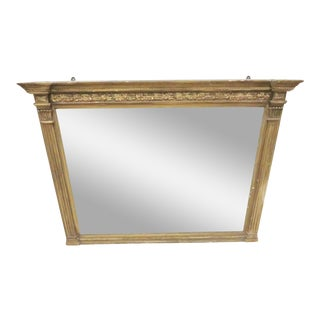 Italian Style Gilt Carved Mantle Mirror