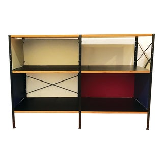 Eames Multi Color Black Frame Storage Shelf