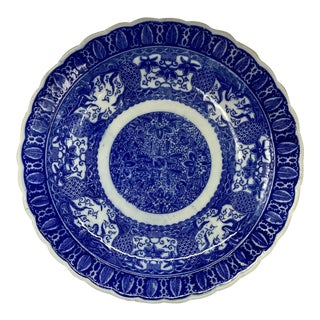 Large Japanese Blue & White Porcelain Charger For Sale