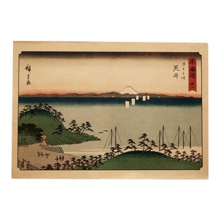 C. 1920s Vintage Japanese Woodblok Print by Utagawa Hiroshige For Sale