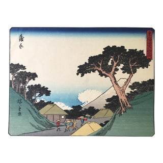 'View of Kambara', After Utagawa Hiroshige, Ukiyo-E Woodblock, Tokaido, Edo For Sale
