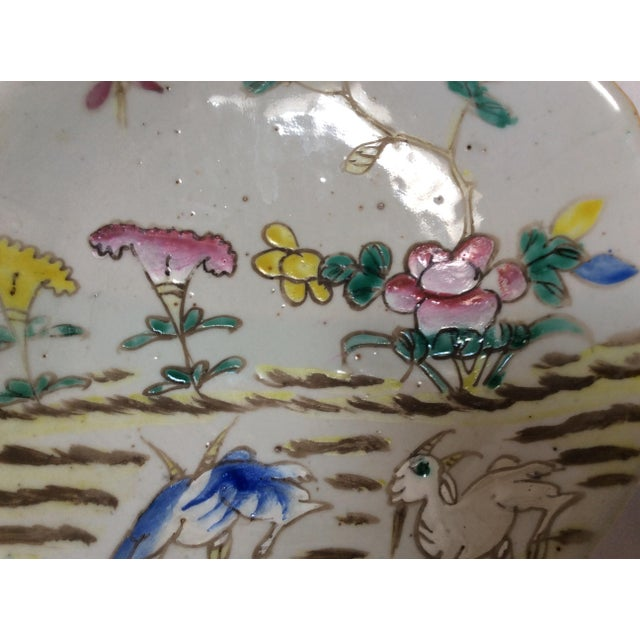 C. 1800's Chinese Decorative Plates - A Pair - Image 3 of 8