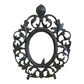 Victorian Molded Metal Picture Frame For Sale