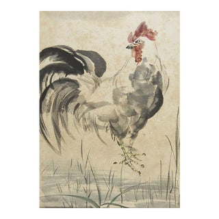 Asian Rooster Watercolor Painting For Sale