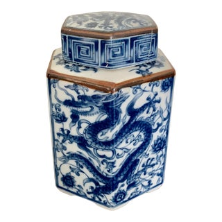 Vintage Blue and White Dragon Chinoiserie Octagon Ginger Jar For Sale