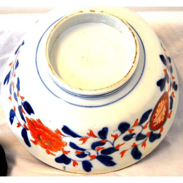 Japanese Imari Porcelain Bowl - Image 4 of 7