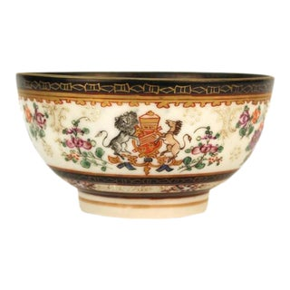 Porcelain Bowl with European Style Crests For Sale