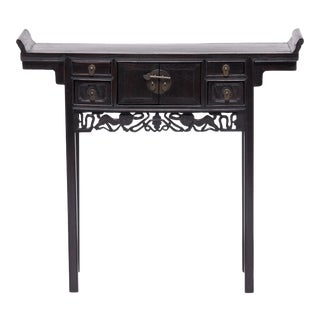Petite Chinese Altar Coffer For Sale