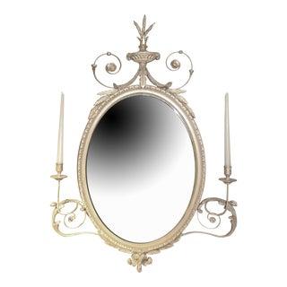 Adams Style Gilt Wood Mirror For Sale